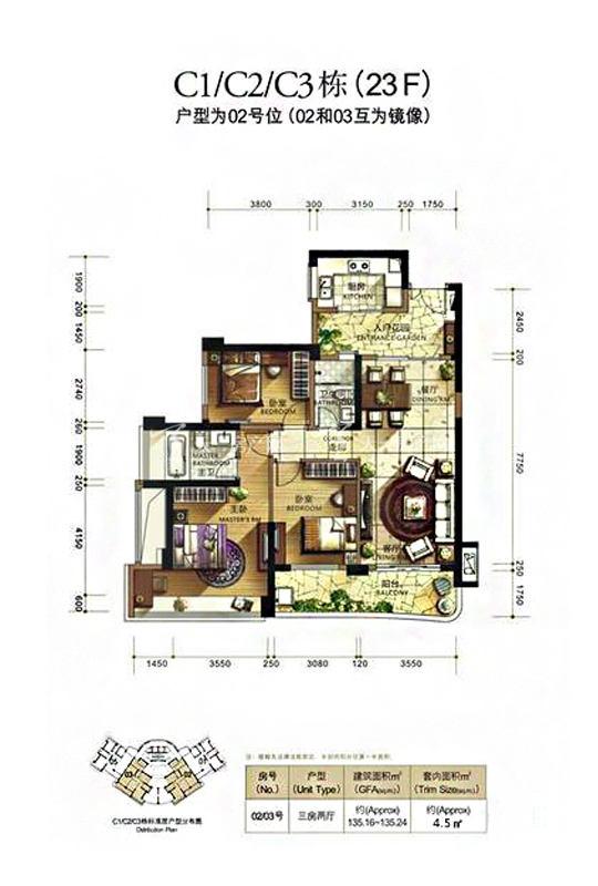 洋房-C户型3房2厅1厨2卫-105.61㎡.jpg