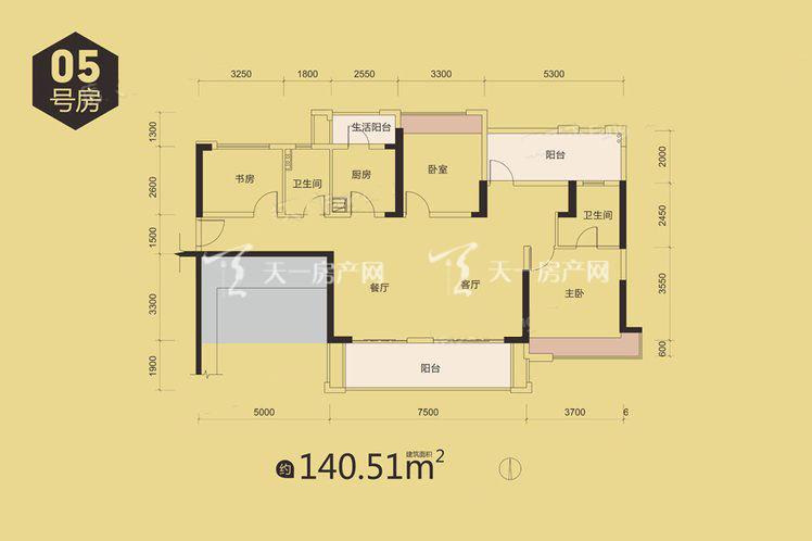 9栋05户型居室:3室2厅2卫1厨建筑面积:140.00㎡.jpg
