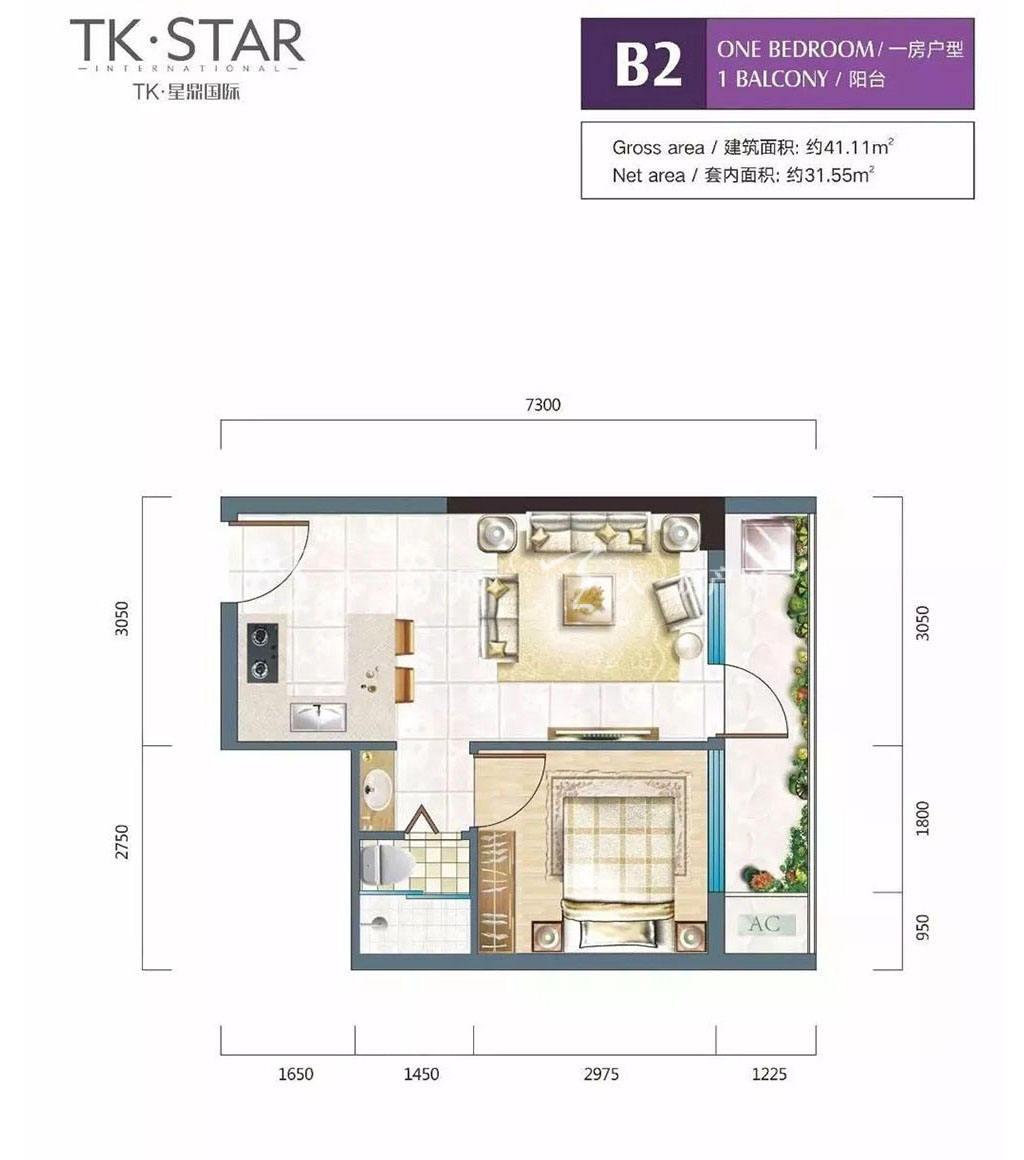 B2户型1房1厅1卫1厨1阳台建筑面积约41.11㎡.jpg