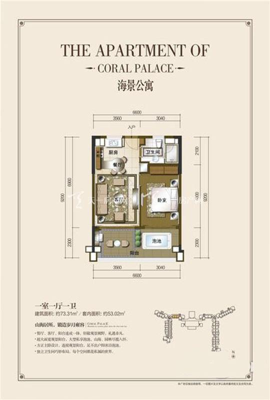 海景公寓B1-1房1厅0厨1卫-73.31㎡.jpg