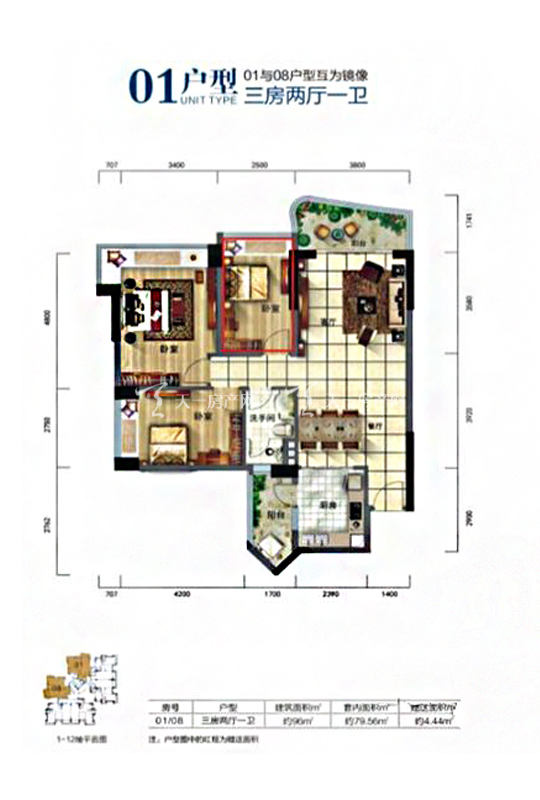幸福万象-01户型-3房2厅0厨1卫-约96.00㎡.jpg