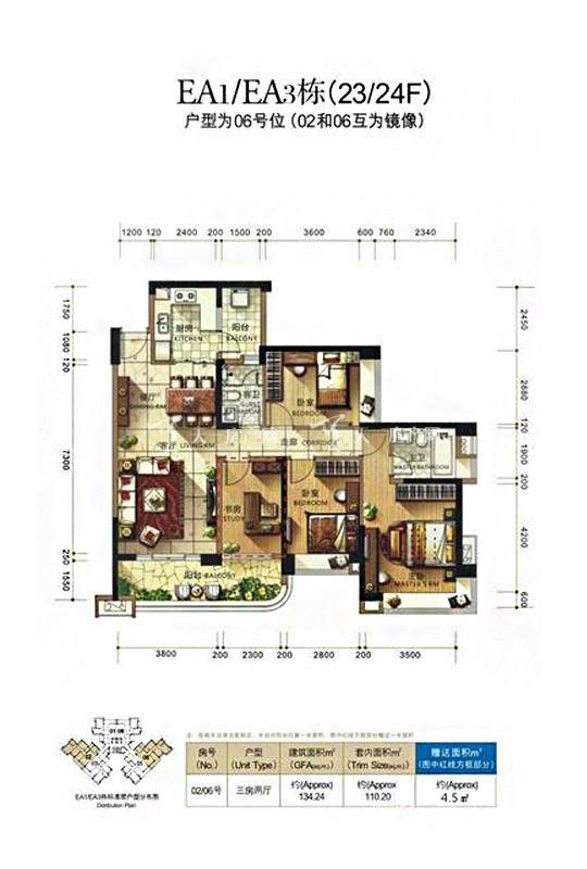 EA1-EA3洋房户型3房2厅1厨2卫-134.24㎡.jpg