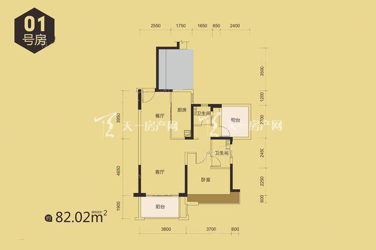 9栋01户型居室:2室2厅2卫1厨建筑面积:82.00㎡.jpg