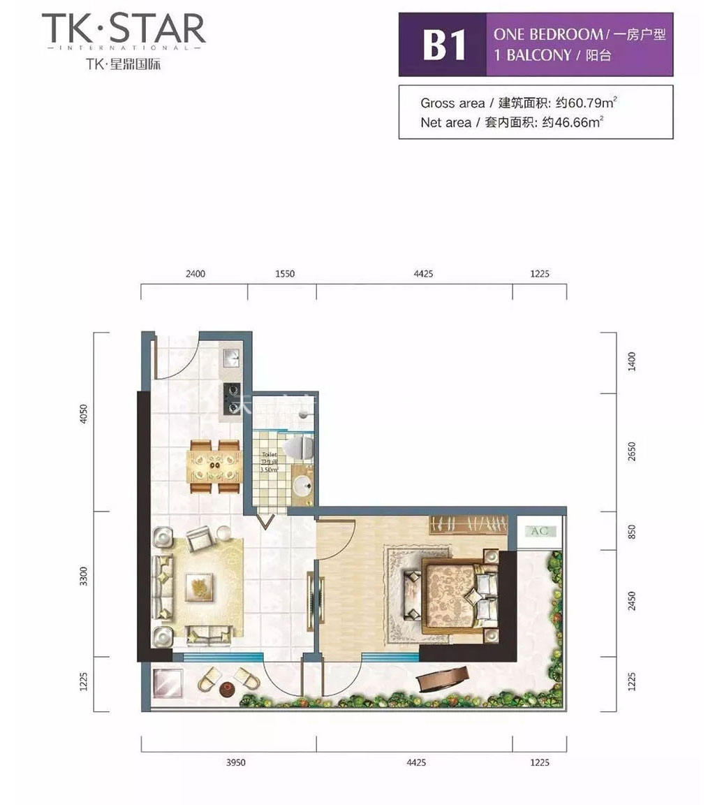 B1户型1房1厅1卫1厨1阳台建筑面积约60.79㎡.jpg